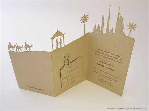 Wedding Invitation Card Dubai dubai wedding invitations dubai
