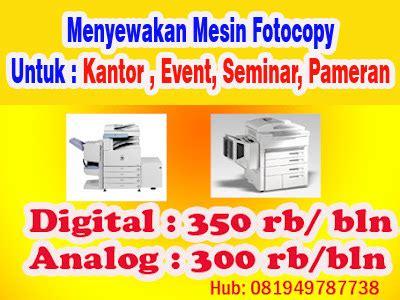 Mesin Fotocopy Ir 5020 mesin fotocopy canon ir 5075 ir 6570 ir 5020 ir 6020