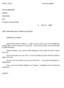 Modele De Lettre Entreprise Client Mod 232 Le De Lettre Lettre D Excuses Au Client Pour Livraison Non Parvenue La Lettre Mod 232 Le