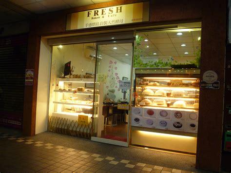 fresh bakery fresh bakery nangang district taipei taiwan
