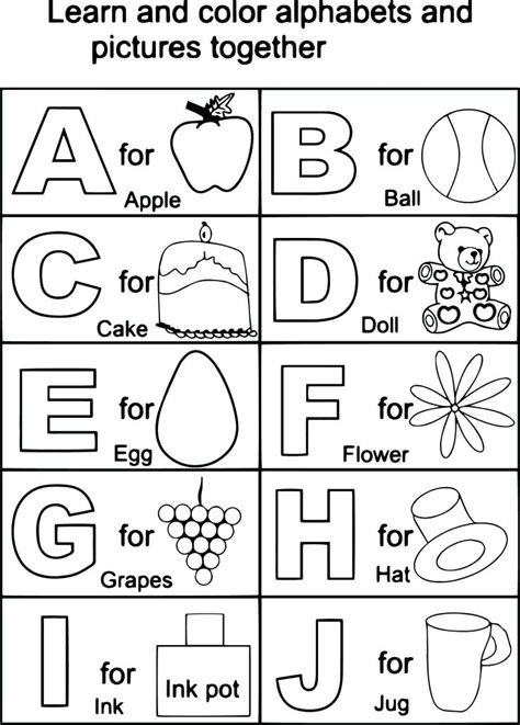 free abc jesus loves me printable shape flashcards alphabet coloring pages a z flower island letter b free