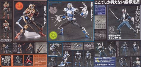 Figma Imperer 1 figure news figmas and revoltechs amidst the wf hype my