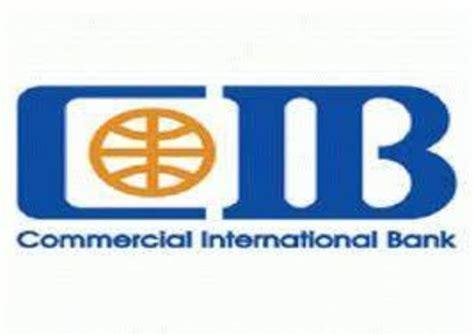 cib international bank cib undergoes shake up mubasher info