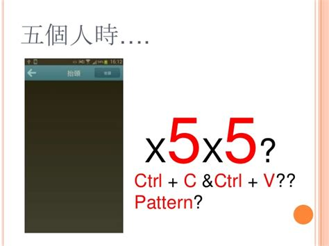 android layout design patterns android layout模組化介紹