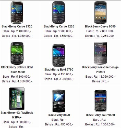 Handphone Samsung Berbagai Tipe harga handphone samsung galaxy android semua tipe d design bild
