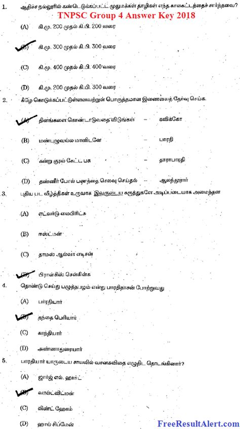 TNPSC Group 4 Answer Key 2018 {Official*} tnpsc.gov.in