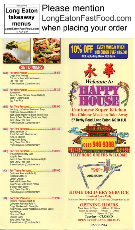 happy house menu happy house long eaton takeaway menus