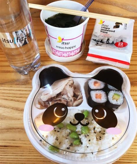騁agere cuisine japanese lunch box