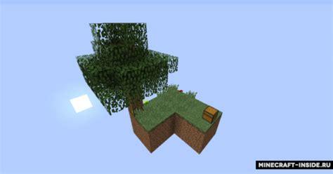 skyblock  map  minecraft   pc java mods
