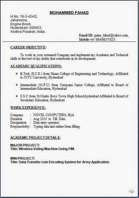 sle resume for network engineer fresher 28 images sle