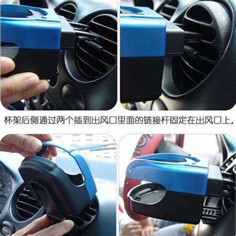 Multifunction Car Air Vent Drink Holder multifunction car air vent drink holder jakartanotebook