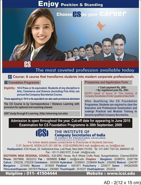 Icsi Exceptions For Mba by Duration Of Company Course Page 2