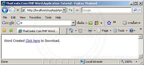 tutorial php word php word word application add insert picture