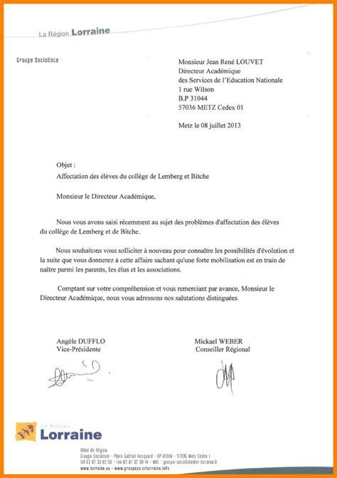 Mod Les De Lettre De D Mission Avec Pr Avis lettre de dmission mod 232 le de lettre