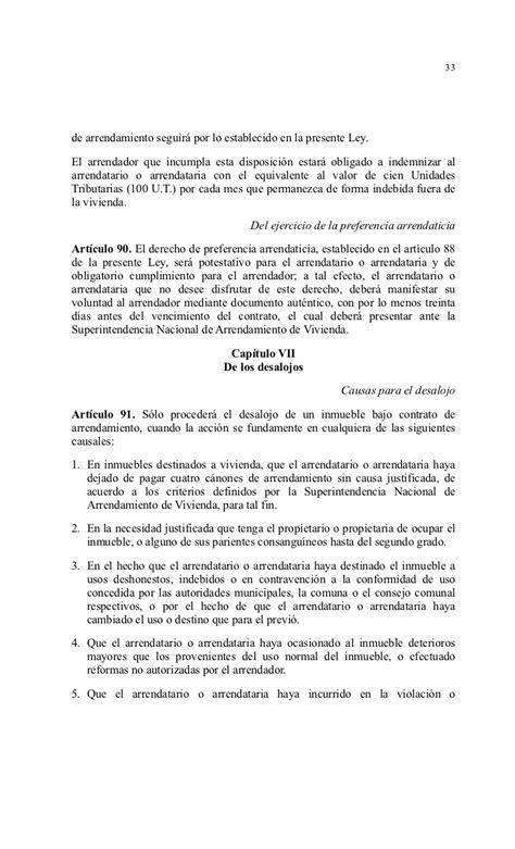 cuanto ganan los jubilados 2016 argentina cuanto es el aumento para jubilados y a partir de cuando