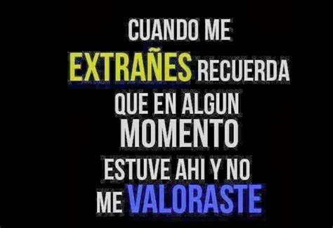 imagenes cool con frases chidas frases chidas