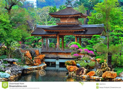 Pagoda In Chinese Zen Garden Stock Images Image: 18947514