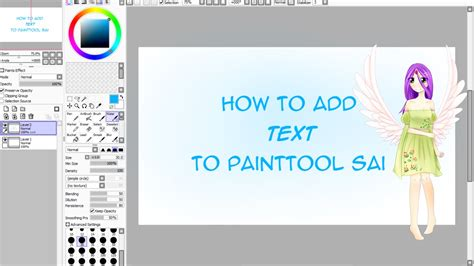 tutorial add text to painttool sai