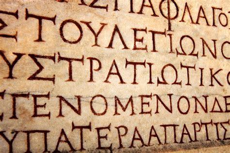 le latin r 233 forme du coll 232 ge des cours de latin grec et langues r 233 gionales en plus des epi 187 vousnousils
