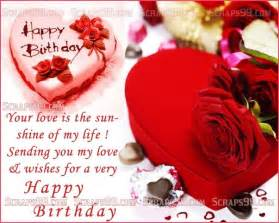 Inspirational Message For Christmas Party - birthday wishes for lover boyfriend in malayalam clipartsgram com
