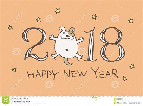 new year 2018 dogecoin 新年卡片与动画片狗的年2018年 库存例证 图片 包括有 例证 看板卡 粉红色 要素 灰色 乱画