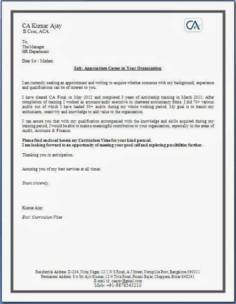 Cover Letter To Cv – Cover Letter For Cv   Curriculum Vitae