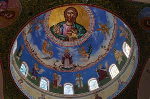 Church search greek orthodox church pursuing veritas