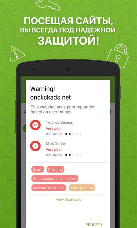 mobile security protection скачать mobile security protection 1 0 7 для android
