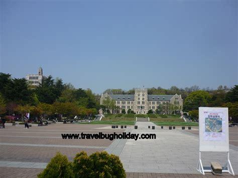 korea university sky university yonsei university seoul