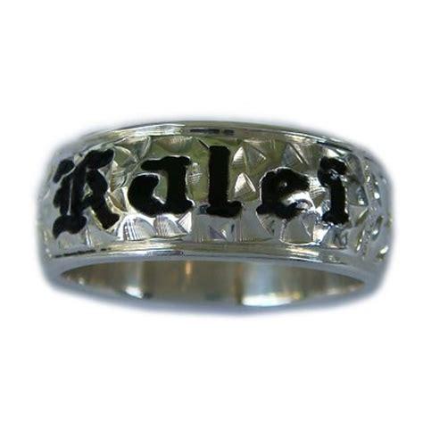 hawaiian jewelry custom 8mm silver ring with your name ebay