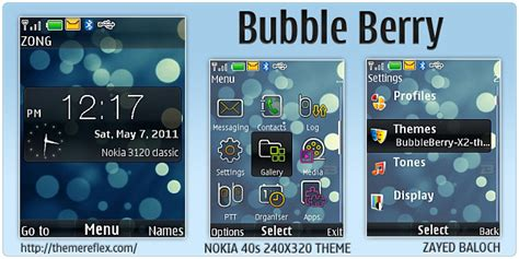 nokia c2 heart themes bubble berry theme for nokia x2 240 215 320 themereflex