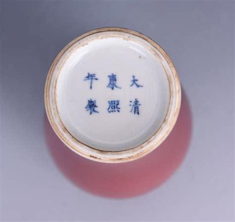 Porcelain Vase Marks by Glazed Porcelain Vase With