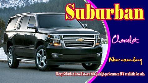 2020 chevrolet suburban detroit auto show 2020 chevy suburban detroit auto show chevrolet