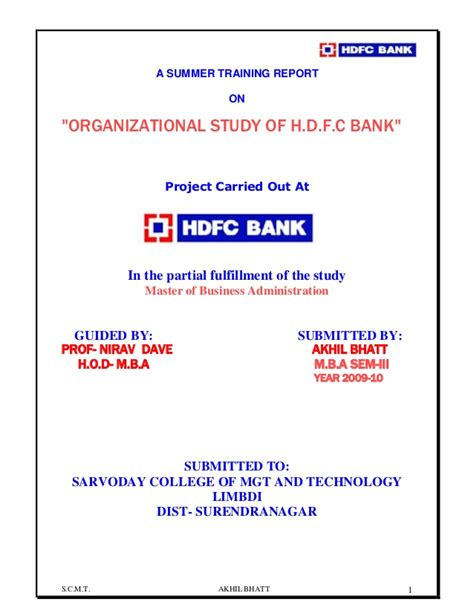 Hdfc Loan Welcome Letter Organization Study On Hdfc Bank