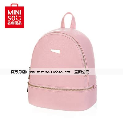 Miniso Backpack 4 usd 18 17 simple classic backpack japanese name excellence goods miniso genuine simple fashion