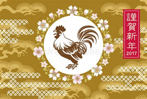 new year cherry blossom meaning japanese new year card 2017 rooster and cherry blossom