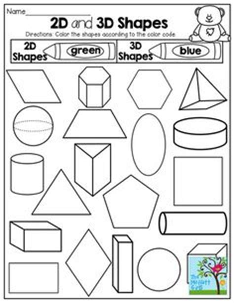 2d shapes activity www pixshark images galleries with a bite 2d and 3d shapes printable worksheet pack no prep shape 2d and 3d shapes