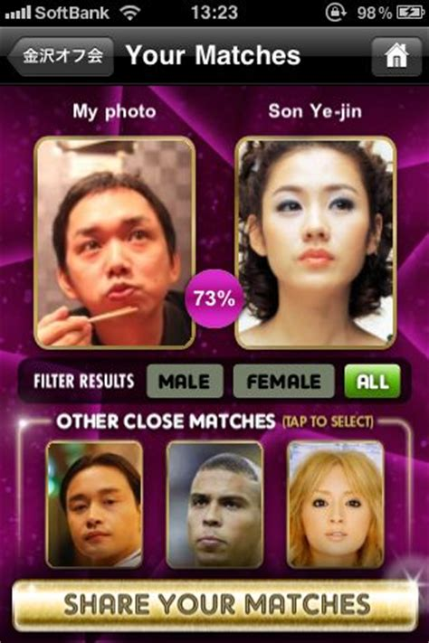 Find That Look Like You Myceleb This App Will Find A That Looks Like You Free Ipsapp Iphone