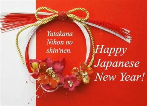 Happy Wedding Wishes Japanese by Prosperous Japanese New Year Wishes Free Japanese New