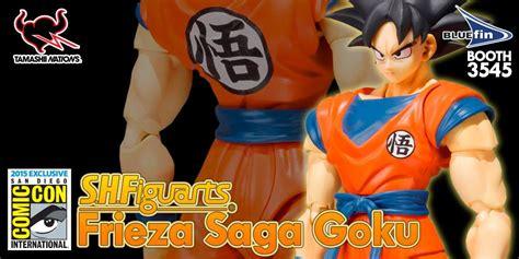 Sdcc 2015 Shf Z Goku Frieza Saga Ver sdcc 2015 bandai reveals s h figuarts goku frieza saga exclusive actionfigurepics