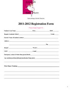 student registration form template free download
