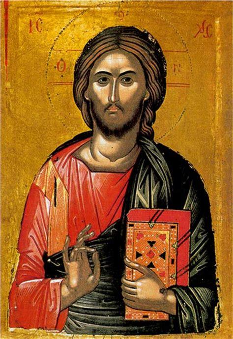 catechismo della chiesa cattolica compendio libreria editrice vaticana 2005 catechismo della chiesa cattolica compendio www
