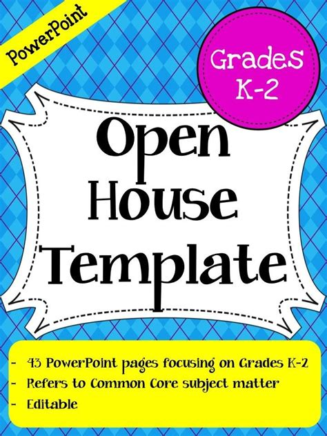 open house powerpoint template grades k 2