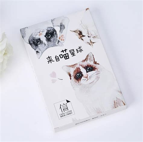 Post Card Cat Greeting Card Sno038 30 pcs pack come from the cat planet greeting card postcard birthday gift card set message card