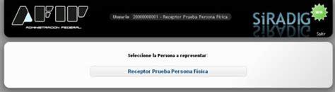 afip formulario 572 web siradig periodos fiscal 2015 impuestos afip formulario 572 web para informar deducciones en el
