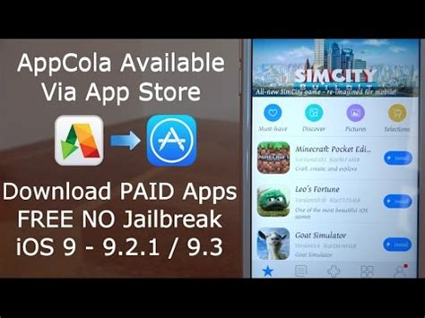 full cydia download free no jailbreak full download how to install use appcola with download