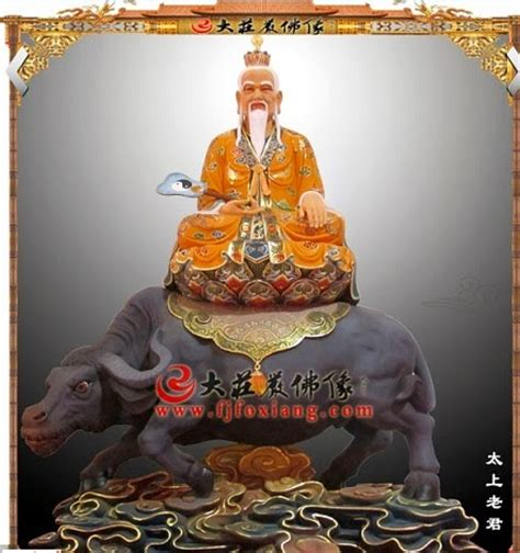 Patung Dewa Tua Ya Pe Dan Da Ya Pe Fiber serba serbi tridharma dewa dewi dalam tridharma