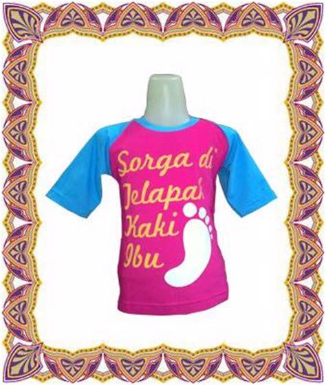 Baju Anak Tema Islam Kaos Anak Tema Islam bisnis grosir baju muslim anak tema islam murah 15ribu saja