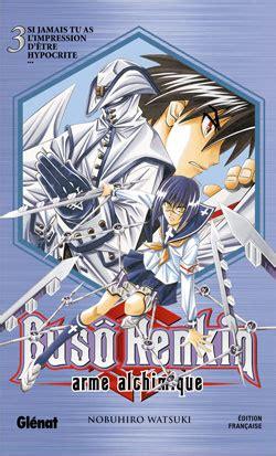Komik Busou Renkin Vol 1 10 vol 3 buso renkin si jamais tu as l impression d 234 tre