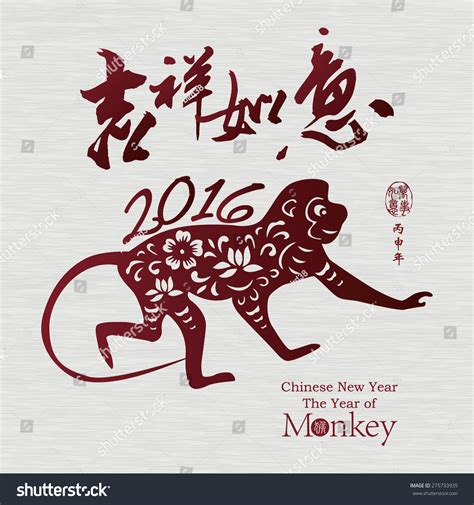new year monkey card design new year greeting card design year of